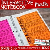 Third Grade Math Interactive Notebook: Algebraic Reasoning- Operations (TEKS)