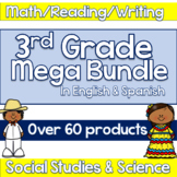 Bilingual Third Grade Mega Bundle in English & Spanish
