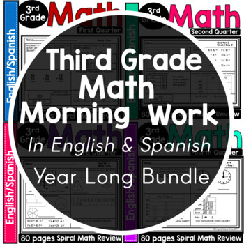 Third Grade Math Morning Work/Homework for the Entire Year in English & Spanish