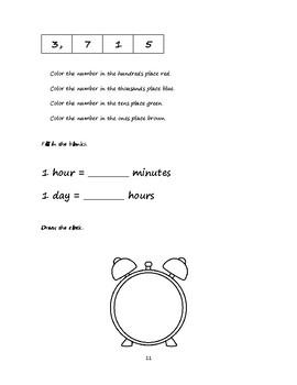 Third Grade Math Pack