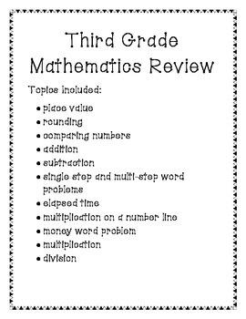 Third Grade Math Assessment