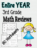 Third Grade Math Review BUNDLE (ENTIRE YEAR)