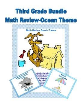 Third Grade Math Review Bundle-Ocean Theme   CCSS