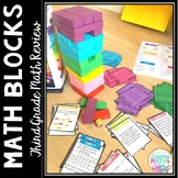 Third Grade Math Review Game - Test Prep