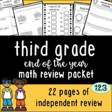 3rd Grade End of the Year Math Review [[NO PREP!]] Packet