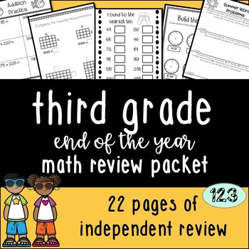 Third Grade Math Review {NO PREP!} Packet