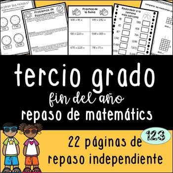 Third Grade Math Review - Spanish {NO PREP!} Packet