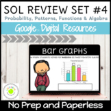 Third Grade Math SOL Review Set #4 (Probability and Patterns) Digital Activities