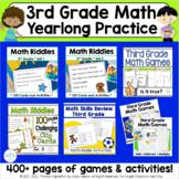 Third Grade Math Skills All Year Practice Activity Bundle