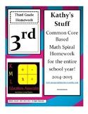 Third Grade Math Spiral Homework - Entire Year!