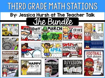 Third Grade Math Stations - The Bundle!