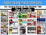 Third Grade Math Stations - The Bundle!