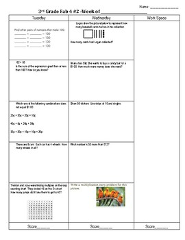 Third Grade Math Test Prep FAB 4 Week 2