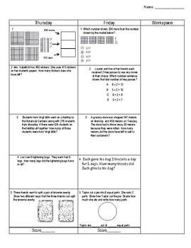 Third Grade Math Spiral Review Week 10