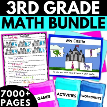 Third Grade Math Units Bundle