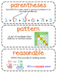 Third-Grade Math Vocabulary {My Math Series - Unit 2 & 3}{