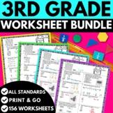 3rd Grade Math Worksheets BUNDLE - 150+ Third Grade Worksheets
