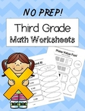 Third Grade Math Worksheets {No Prep}