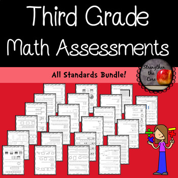 Third Grade Math Assessments ALL STANDARDS BUNDLE