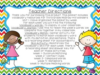 Third Grade McGraw-Hill Wonders Vocabulary Resources-Unit 1