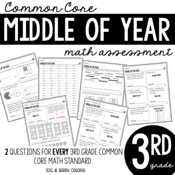Third Grade Middle of the Year Math Assessment