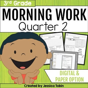 Third Grade Morning Work- 2nd Quarter