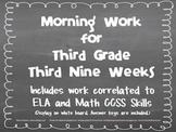 Third Grade Morning Work (3rd Nine Weeks)