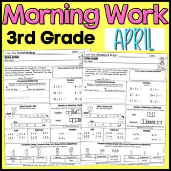 Third Grade Morning Work: April