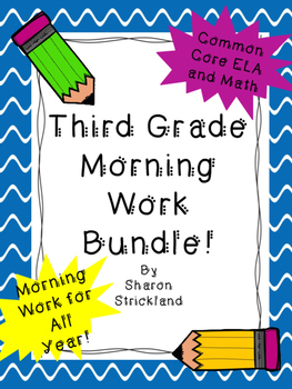 Third Grade Morning Work Bundle- One Year of Morning Work!