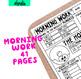 Third Grade Morning Work CC Pack