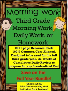 Third Grade Morning Work Common Core FULL YEAR BUNDLE!
