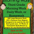 Third Grade Morning Work Common Core FULL YEAR BUNDLE!