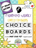 Third Grade Morning Work/Early Finishers CHOICE BOARDS (Fu