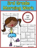Morning Work for Third Grade (First Quarter) Distance Learning