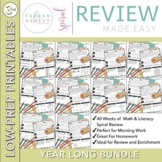 Third Grade Morning Work Spiral Review Year Long Bundle