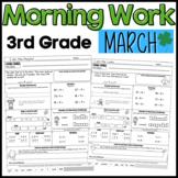 Third Grade Morning Work: March