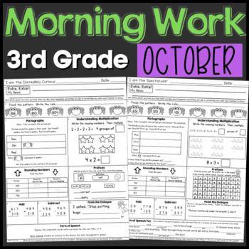 Third Grade Morning Work: October