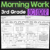 Third Grade Morning Work: October