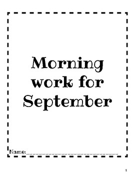 Third Grade Morning Work (September)