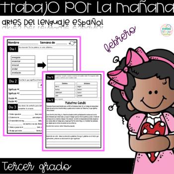 Third Grade Morning Work for February in Spanish