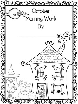 Third Grade Morning Work for October- Common Core Aligned