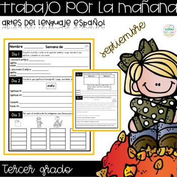 Third Grade Morning Work for September in Spanish