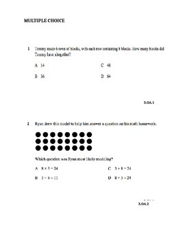 Third Grade Multiplication/Division Assessment (common cor
