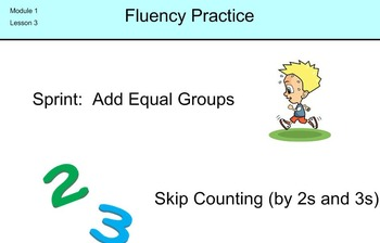 Engage NY Third Grade New York State Math Module 7 SMART N