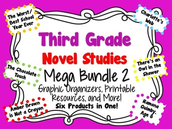 Third Grade Novel Studies Mega Bundle 2