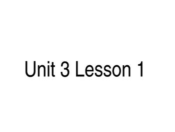 Third Grade Open Court Reading Unit 3 Lesson 1 Vocabulary