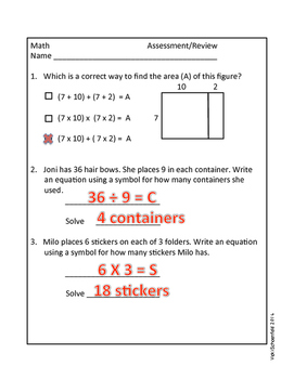 Third Grade Common Core Math Assessment or Review 3.OA.1-3.OA.9