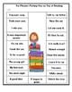 Third Grade Parent Involvement Packet- Reading