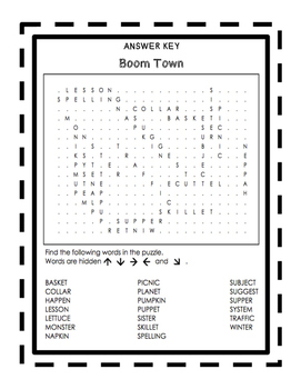 Third Grade Reading Street COMPLETE SET (units 1-6) Spelling Word Searches!