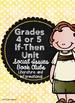 Third Grade Reading Units of Study Teacher Binder